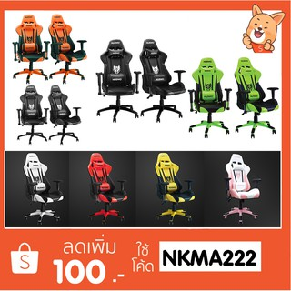 NUBWO GAMING CHAIR 007