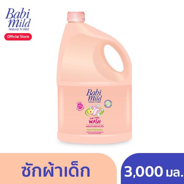 BabiMild® ผลิตภัณฑ์ซักผ้าเด็ก เบบี้มายด์ - เบบี้ ทัช 3,000 มล.