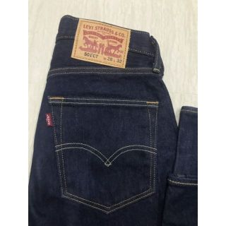 Review Levi's 501 Limited edition