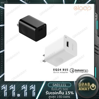 Review Eloop Adapter Quick Charge 3.0 ของแท้เช็ค serial ได้ [EQ-24BUS]
