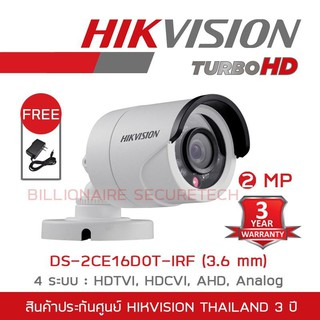 Review Hikvision HDTVI 1080P รุ่น DS-2CE16D0T-IRF (3.6 mm) 4 ระบบ : HDTVI, HDCVI, AHD, ANALOG 'FREE' ADAPTOR