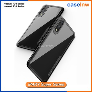 Review [Huawei] เคสกันกระแทก iPAKY Super Series Huawei P30 / P30 Pro / P30 Lite / P20 / P20 Pro