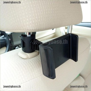 Review [jewelry] 360 Ratating car back seat headrest phone mount holder for phone gps [baseth]