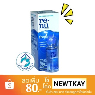 Review Renu 355 ml. แถม 60 ml.