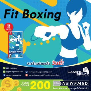 Review NINTENDO SWITCH : FITNESS BOXING (EU)