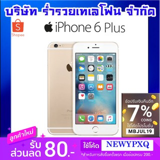 Review iPhone 6 plus Refurbished Apple iphone 6 Plus 16GB / 64GB เครื่องนอก