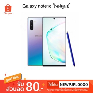 Review Galaxy note 10 plus ใหม่ศูนย์ประกัน1ปี256gb/512gb