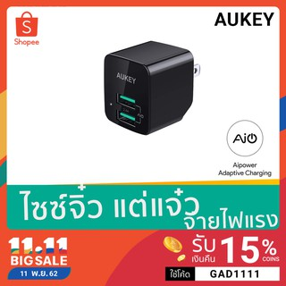 AUKEY หัวชาร์จเล็กและแรง ULTRA COMPACT AiPower Adaptive Fast Charge ขนาด 2 ช่อง รุ่น PA