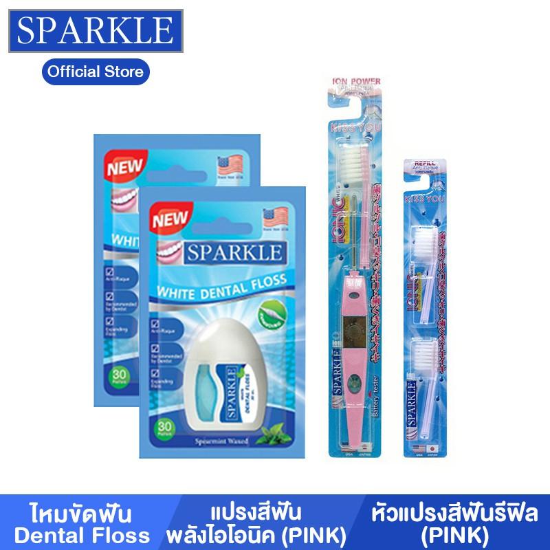 [Gift Set] - Sparkle ไหมขัดฟัน Dental Floss 2 ชิ้น รุ่น SK0295 + แปรงสีฟัน Ionic พร้อมหัวแปรง (รีฟิล