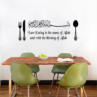 Review Islamic Vinyl Wall Stickers Eating In The Name Of Allah Dining Kitchen Decor Hot