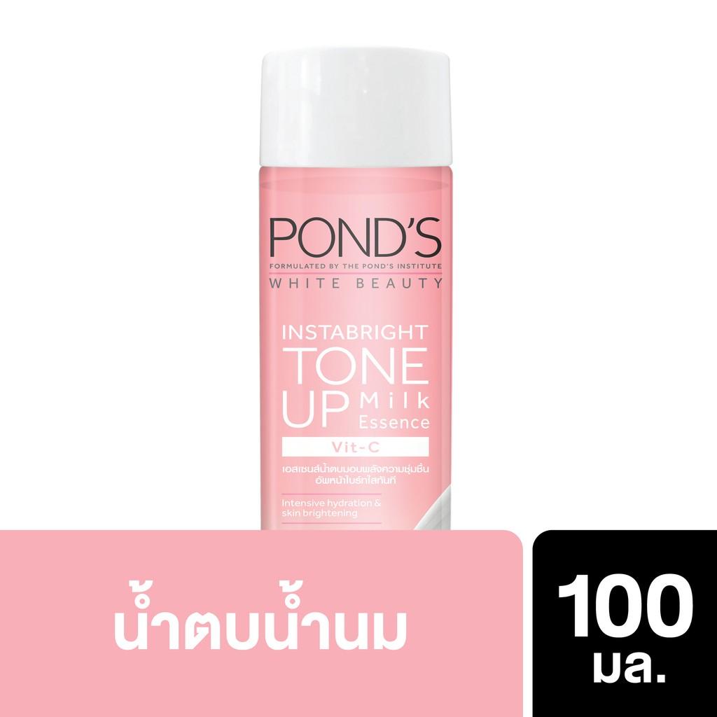 Pond's White Beauty Instabright Tone Up Milk Essence Vit-C 100ml UNILEVER