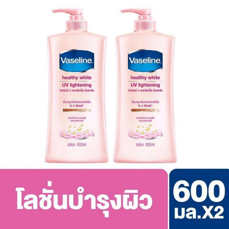 Vaseline Healthy White UV Lightening lotion Pink 600 ml (2 ps) UNILEVER