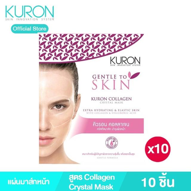 Kuron แผ่นมาส์กหน้า สูตร Collagen Crystal Mask RN0001 10 ชิ้น kuron