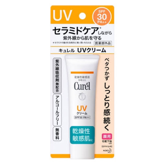 Image # 0 of Review (แท้) Curel UV Protection Face Cream SPF30 PA++ 30g