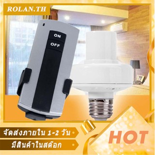 Review 🏠 Cap Screw 220V Light Switch Holder Socket Lamp Wireless Bulb Control Remote E27
