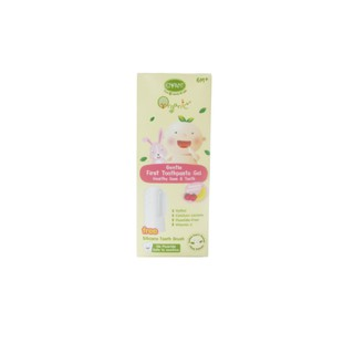ENFANT ORGANIC PLUS GENTLE FIRST TOOTHPASTE GEL
