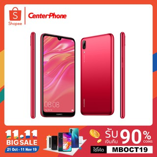 Review HUAWEI Y7 Pro (2019)(Coral Red) <Limited Edition>
