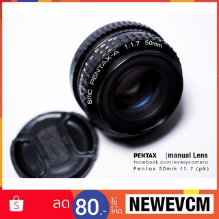 Review Pentax 50mm f1.7