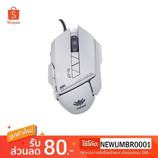 OMISA MOUSE MACRO GAMING GOODWARRANTY รุ่น OM-022