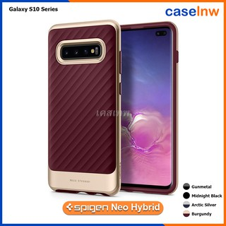 Review [Galaxy] เคส SPIGEN Neo Hybrid Galaxy Note 10 / Note 10 Plus / S10 / S10 Plus / S10e / S9 / Note 9