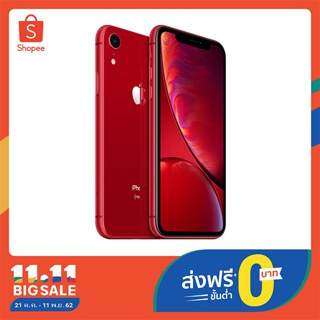 Review Apple iPhone XR  64GB TH (ผ่อนชำระ 0%)