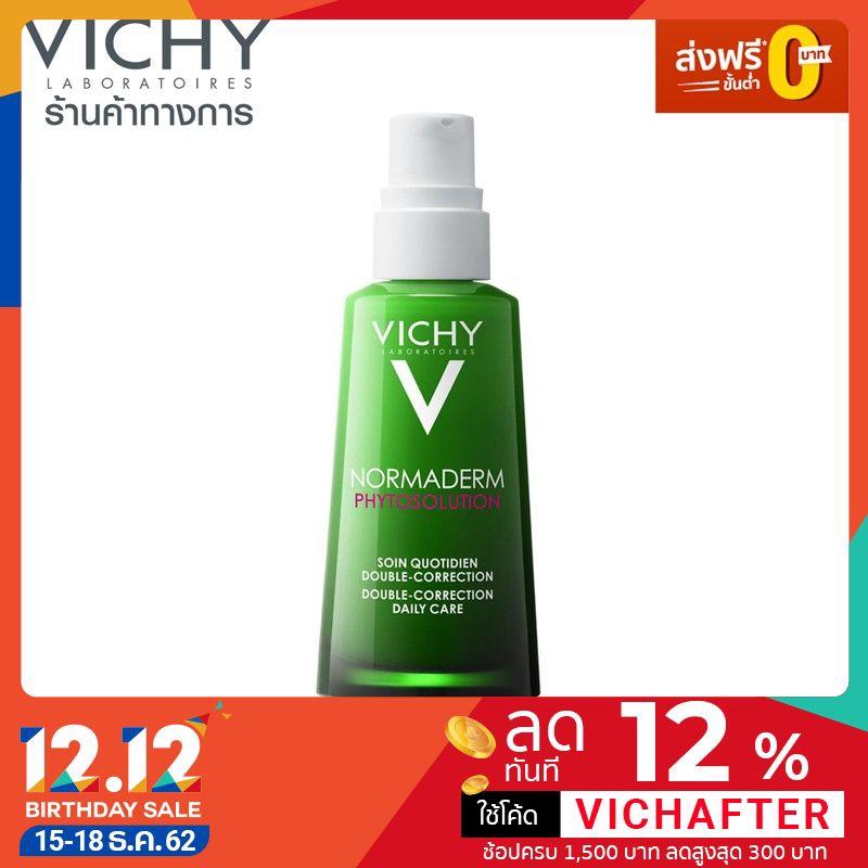 [ส่งฟรี] - Vichy Normaderm Phytosolution daily Care มอยเจอร์ไรเซอร์สำหรับปัญหาผิวมัน หัวสิว และรอยสิ
