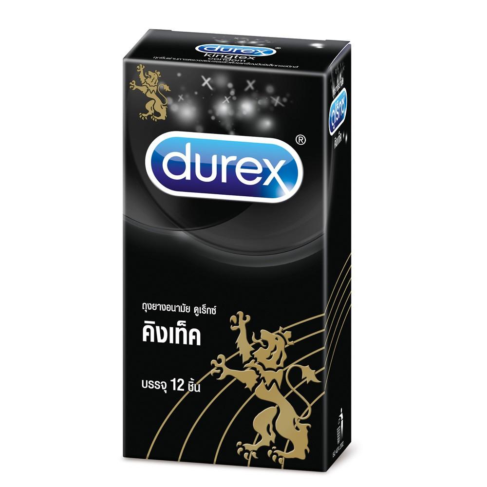 Durex ถุงยางอนามัย คิงเท็ค ขนาด 49 มม (บรรจุ 12 ชิ้น ต่อ 1 กล่อง) รวม 2 กล่อง