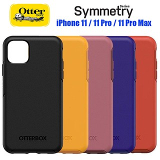 Review 🔥OtterBox 🔥 เคส iPhone 11/ 11 Pro Max เคสกันกระแทก OtterBox Symmetry Series