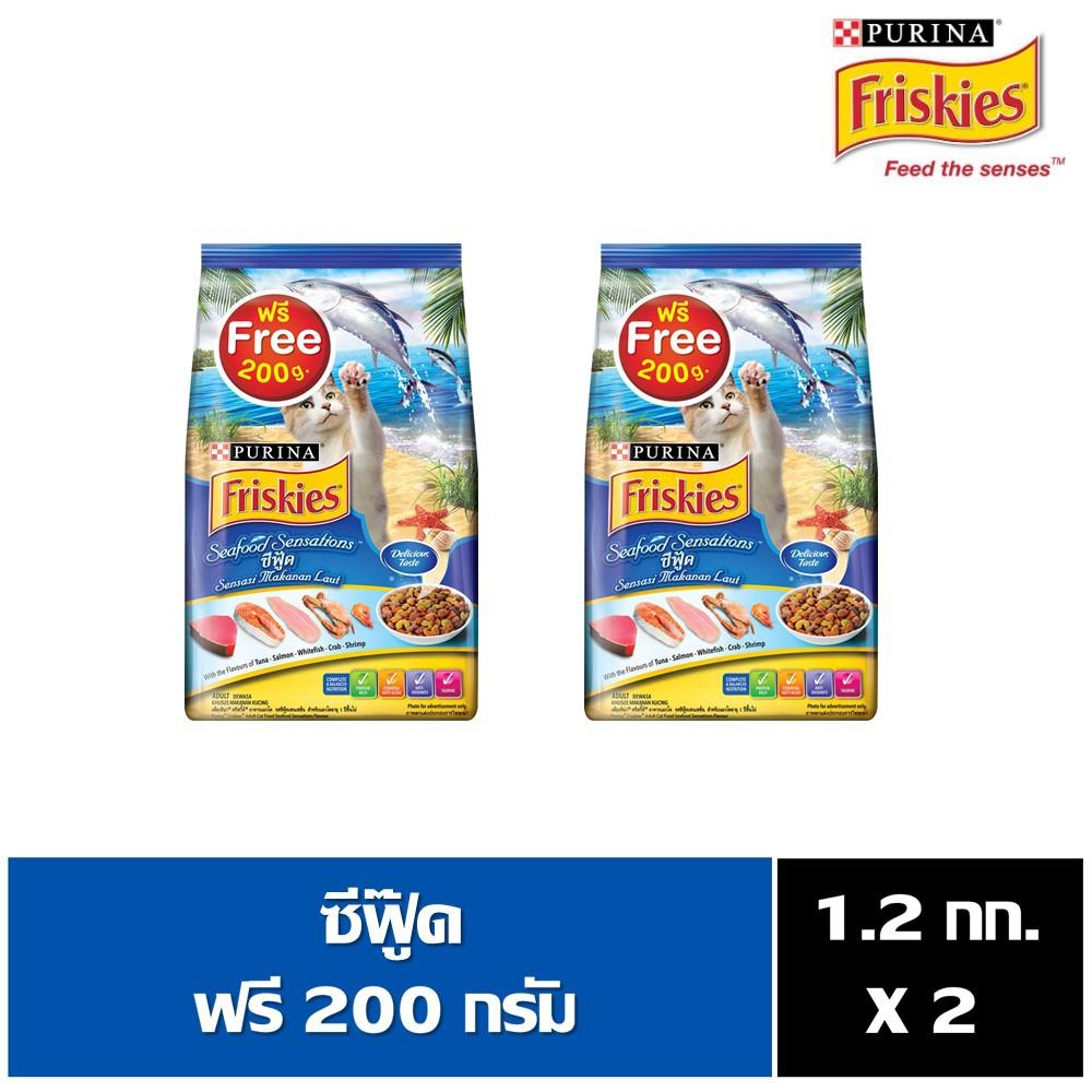 [ฟรี 200 กรัม] FRISKIES ฟริสกี้ส์ อาหารแมว ซีฟู้ด ปลาทะเล ปิ้งย่าง 1.2กก x2NestleTH
