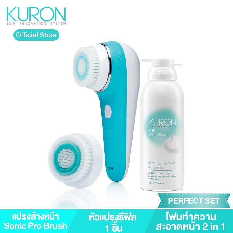[Perfect Set] - Kuron แปรงล้างหน้า Sonic Pro Brush รุ่น KU0083 (แปรง+หัวแปรง+Whip Foam 2in1) kuron