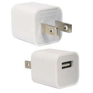 Review ถูกมาก Adapter 5v-1a ที่ชาร์จ་iphone
