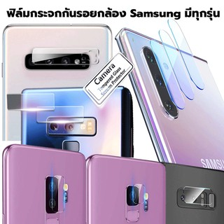 Review JDO ฟิล์มกล้อง Samsung Note10 Plus / Note10 / S10+ / S10 / A50 / A30 / Note9 / S9 Plus / S9 / Note8