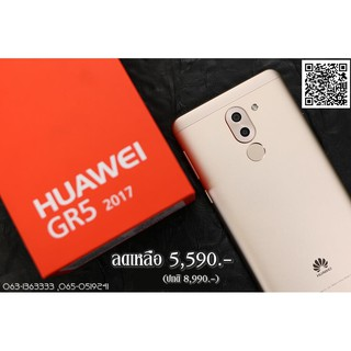 Review Huawei GR5 2017 มือ1 ประกันศูนย์1ปี