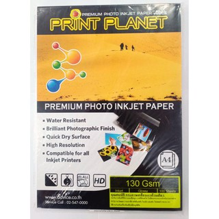กระดาษ Photo Inkjet Glossy A4 130G.PLANET (100/Pack)