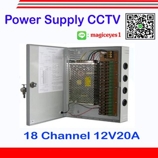 Power Supply CCTV 18 Channel 12V20A