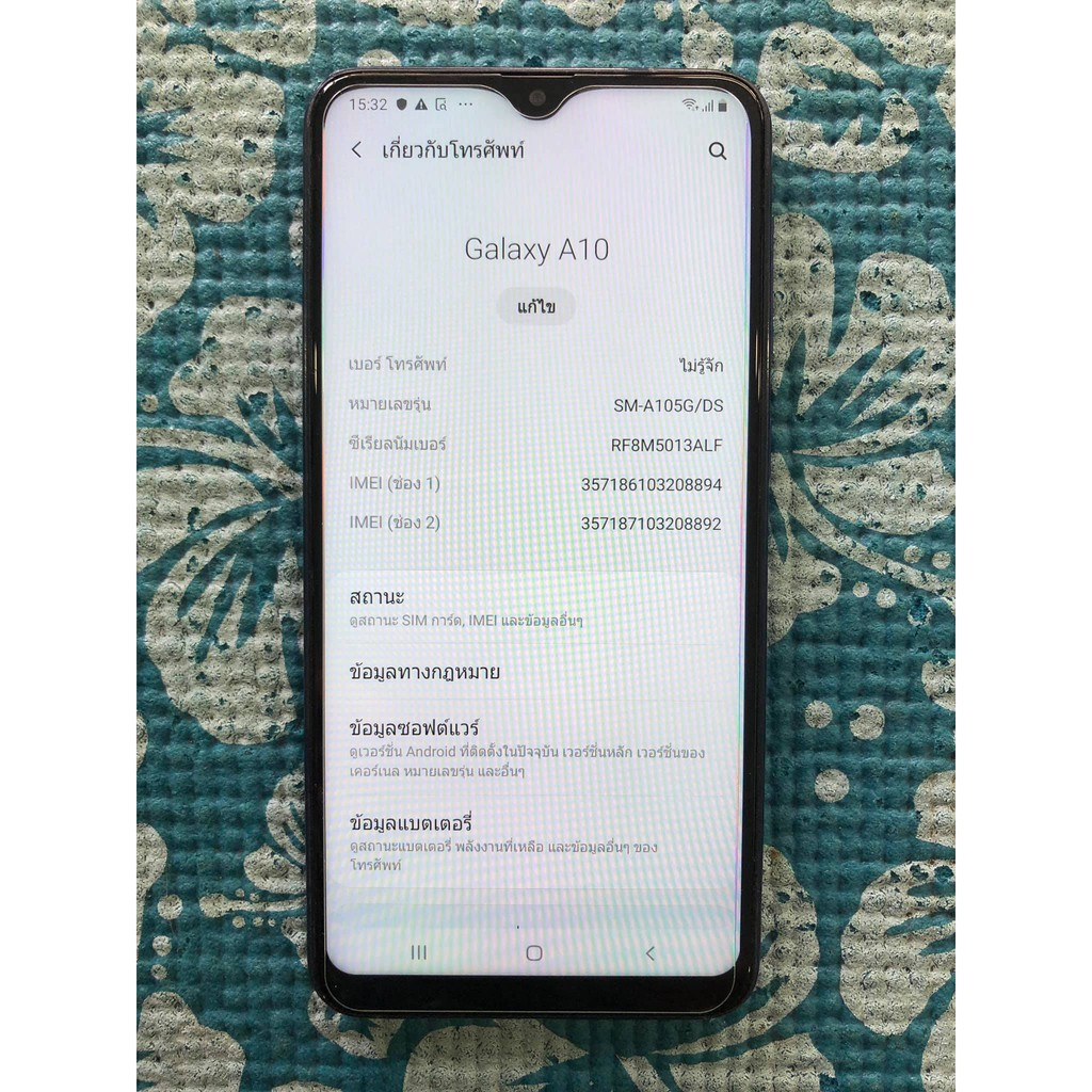 Image # 8 of Review Samsung Galaxy A10