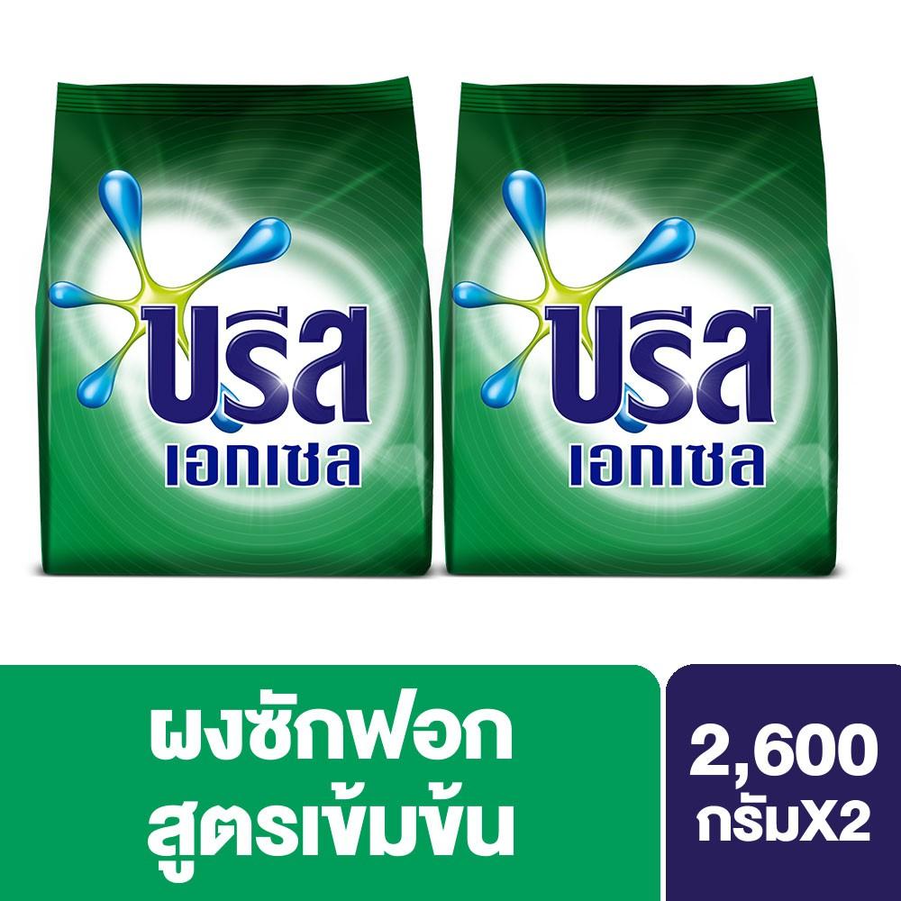 บรีส เอกเซล ผงซักฟอก 2600 ก. x2 Breeze Excel Washing Powder 2600 g. UNILEVER
