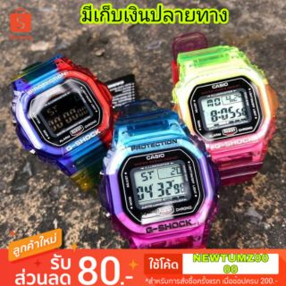 Review G-Shock by Casio