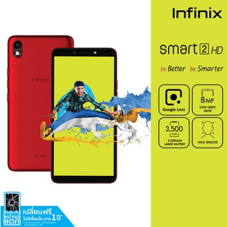 Review INFINIX Smart 2 HD 6