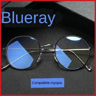Anti-radiation Blue-ray glasses men's round myopia glasses women's non-degree plain glasses Korean style ultra light glasses frame