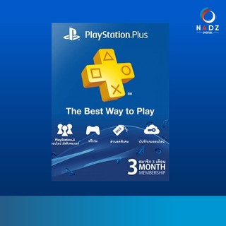 PlayStation : Code PS Plus Membership Voucher (3 Month)