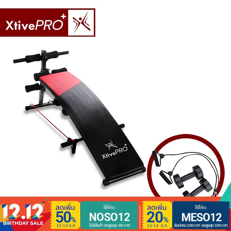 XtivePro Curved Sit-Up Bench เบาะซิทอัพ เครื่องออกกำลังกายหน้าท้อง แถมฟรี สายแรงต้าน 2 เส้น + ดัมเบล