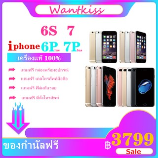 Apple IPHONE 6S/6PLUS/7/7PLUS 16-128GB Refurbished 99%New ของแท้ 100% iphone 6s iphone 6 PLUS iphone 7 iphone 7 plus