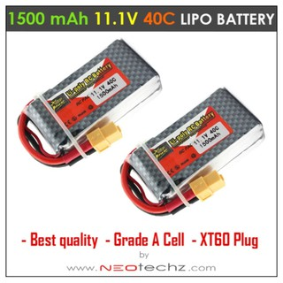 Rechargeable RC Lipo Battery for Quadcopter Multirotor