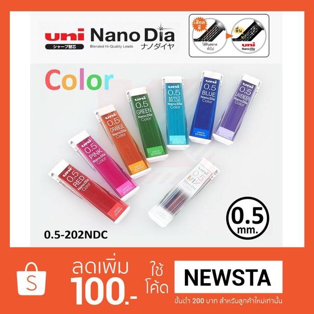 ไส้ดินสอกดสี Uni Nano Dia Color ขนาด 0.5