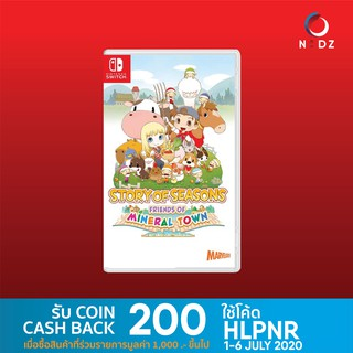 [ Pre-order ] Nintendo Switch : Story of seasons : Friends of Minieral town | ENG | US  รับฟรี 200 coin cash back
