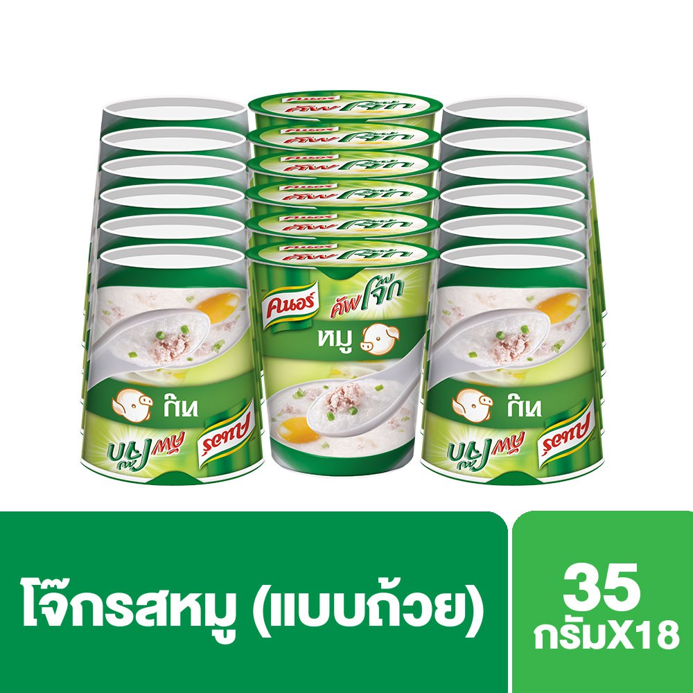 คนอร์ คัพโจ๊ก แบบถ้วย รสหมู (35 กรัม x แพ็ค 3) x6 Knorr UNILEVER