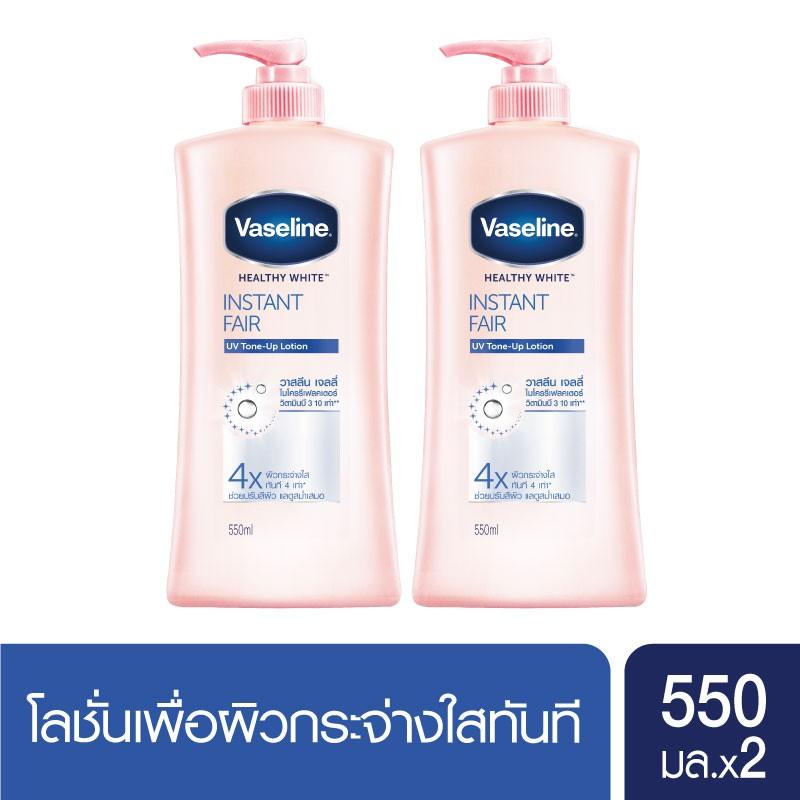 Vaseline Healthy White Instant Fair Lotion 550ml (2 pcs) UNILEVER