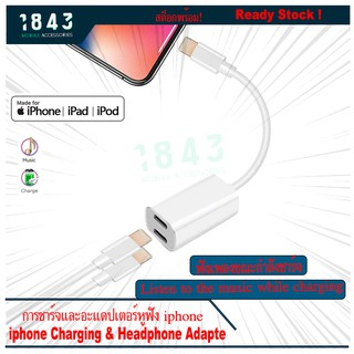 Review Adapter & Splitter Compatible iphone Xs/Xs Max/XR/X/ 8/8Plus / 7/7Plus, Headphone Cable Connector Earphone Charger
