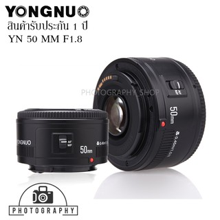 YONGNUO LENS YN 50mm F1.8 CANON รับประกัน 1 ปี